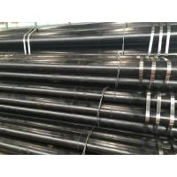 3LPE Carbon Steel Pipe 42CrMo / 12CrMoV structural steel tubing Manufactures