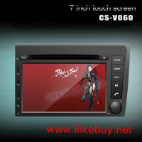 China CS-V060 CAR DVD PLAYER WITH GPS FOR VOLVO S60 / V70 on sale