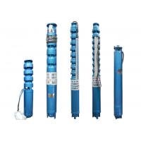22kw 30kw 37kw 55kw Submersible Well Pump 30hp 40hp 50hp 75hp Easy Install Manufactures