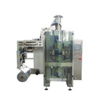 VFS5000F4 Automatic four side seal bag packing machine Manufactures