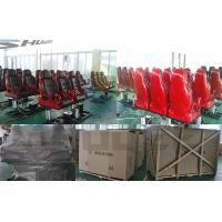 Electromotive Control System Motion Theater Chair , 5D Cinema Seat With Up And Down Effect Manufactures