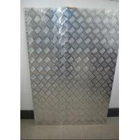 1220mm*2440mm Embossed Aluminum Sheet 5 Bars for Bus , Boat , Trailer Manufactures