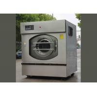 Water Efficient Industrial Washing Machine 50kg , Laundry Washer Extractor Machine Manufactures