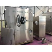 BG -150 High Speed Pill Film Tablet Coating Machine With Good Effect Manufactures