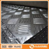 Best Quality Low Price aluminium 5 bar chequer tread plate 100% recyclable factory manufacturer Manufactures