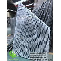 China Perforated Metal aluminum panel with round holes patterns perforation used for building facade on sale