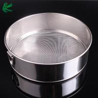 China Home Manual Stainless Steel Flour Sifter, Round Creative Stainless Steel Flour Sieve Filter Sifters on sale