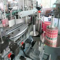 Front Back Automatic Sticker Labeling Machine Self Adhesive 330mm Max Outer Diameter Manufactures