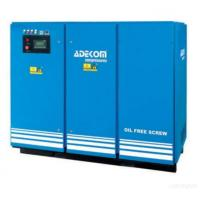 Environment Friendly Oil Free Air Compressor Manufactures