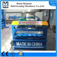 400mm H Steel Body Roofing Sheet Making Machine, Efficient Roof Tile Making Machine Manufactures