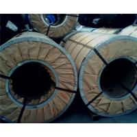 Automotive Trim Hot Rolled Stainless Steel Coil Length 1000mm - 6000mm BV SGS Manufactures