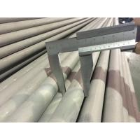 China Stainless Steel Seamless Pipe ASTM A312 TP321 , A213 TP321 , A269 TP321 , Pickled And Annealed , Plain End , 3 SCH40 on sale