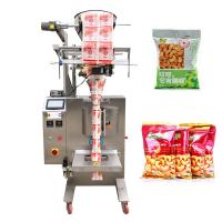 50g 200g 1kg Electric Granule Packing Machine For Cashew Nuts 20-50bags/Min Manufactures
