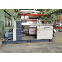 Buy cheap Stable Plastic Recycling Machine Custom Voltage Standard Energy Conservation from wholesalers