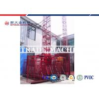 China Low Cost Frequency Conversion Construction Material Hoist  For Building Construction on sale