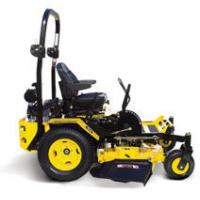 China 20 inch behind-removing lawn mower on sale
