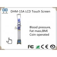 China DHM-15A Ultrasonic Height and weight Body scale with Fat Mass and Blood Pressure Monitor on sale