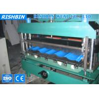 Color Steel Roof Tile Roll Forming Machine  , Chain Transmission Roll Former Machine Manufactures