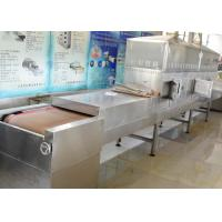 380V 50HZ Fruit And Vegetable Drying Equipment Microwave Heating Structure Manufactures