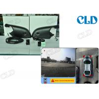 Bmw 3Series 360 Car Parking Sensor System Internal HD Camera Resolution 720P, Four-way DVR Manufactures