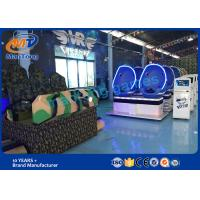 Amusement Park 9D VR Cinema Dynamic Funny Virtual Reality Game Equipment Manufactures
