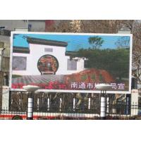 Commercial Led Advertising Board Displays P10 10mm DIP346 Wireless IP65 Manufactures