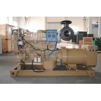 250kw cummins marine diesel generator with CCS certificate Manufactures