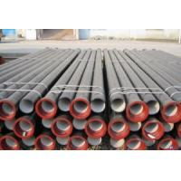 Ductile Iron Pipe GB/T13295 (DN80-DN1200) Manufactures