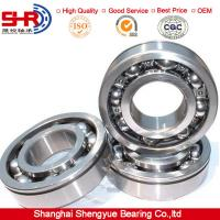 China Made in china All kinds of motors bearings,YCJ gear reduction motor bearing on sale