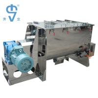 China Stainless Steel Horizontal 1000L Ribbon Blender For Flour Powder on sale