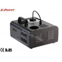 Professional High Output 1500w Up Fog Machine For Stage Theater, Disco   X-010 Manufactures