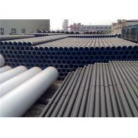 Easy Installation Abrasion Resistant Steel Pipe , Round Steel Pipe Long Lifespan Manufactures