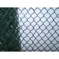 Rhombus Wire Mesh Manufactures