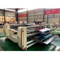 China Speed 0- 2000 Pcs / h  Paperboard Carton Pasting Machine / Carton Box Making Machine on sale