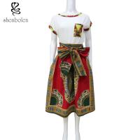 Women Dashiki Skirt African Print Maxi Skirt With Two Side Pockets Zipper Back Manufactures