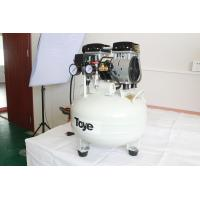 Electric Silent Oilless Air Compressor keep Slient Work Enviroment Manufactures