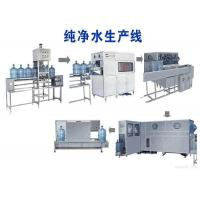 Complete Drinking Water Production Line With Drinking Water Filling Bottling Machine Manufactures