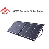 China Ultra Light 65W Portable Solar Panel For Large Parking Plant Charging Station on sale