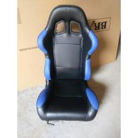 Customized Logo Car Sport Racing Seats With Single Recliner / Single Slider Manufactures