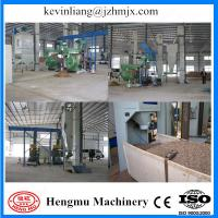 Remarkable sale small pellet wood mill production lin with CE approved Manufactures