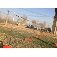 Professional Custom Temporary Mesh Fence / Temporary Metal Fencing Manufactures