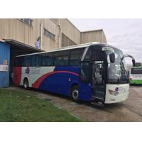 China Professional Used Coach Bus Golden Dragon Brand 2010 Year Made With 51 Seats on sale