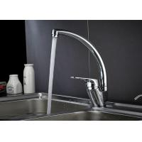 China European Style Swan Kitchen Taps , Kitchen Sink Mixer 360 Degree Swivel ROVATE on sale