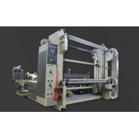 QFJ - 1100 C Automatic Paper Slitting Rewinding Machine Stable Operation For Jumbo Roll Manufactures