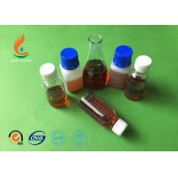 CAS 16470-24-9 Optical Bleaching Agent , Fluorescent Brightener 220 Liquid APC Manufactures