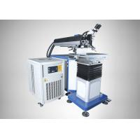 China YAG Mould Laser Welding Machine PE-W200M 300M 400M Industrial Water Cooling on sale