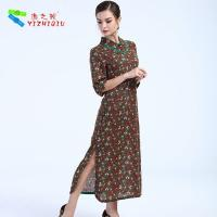Ladies Cotton Summer Dresses With Sleeves Xl Vestidos Fashion Design Manufactures