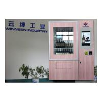 Bottle Drinks Wine Vending Machine , Fresh Salad Vending Machine With Remote Control System Manufactures