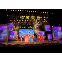 Quality Flexible Led Curtain Display Customized Creative LED Large Video Wall Screen for sale