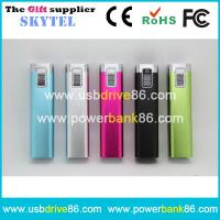 Customized Econo Mobile Charger 2600mah Factory Wholesale Promotional Gifts Manufactures